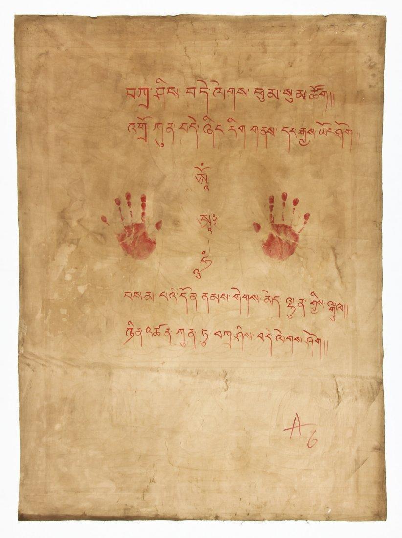 Large Old Tibetan Thangka - 5