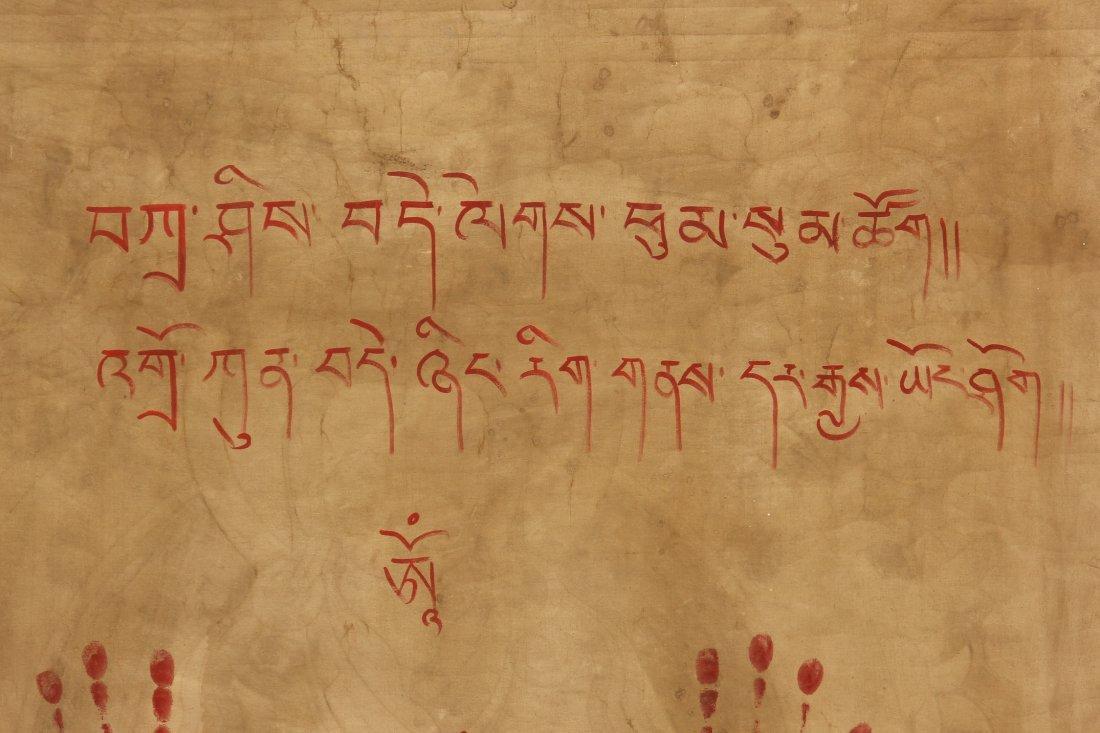 Large Old Tibetan Thangka - 6