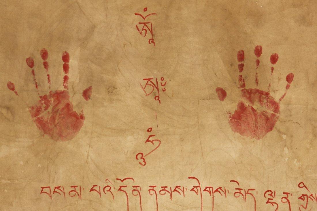 Large Old Tibetan Thangka - 7