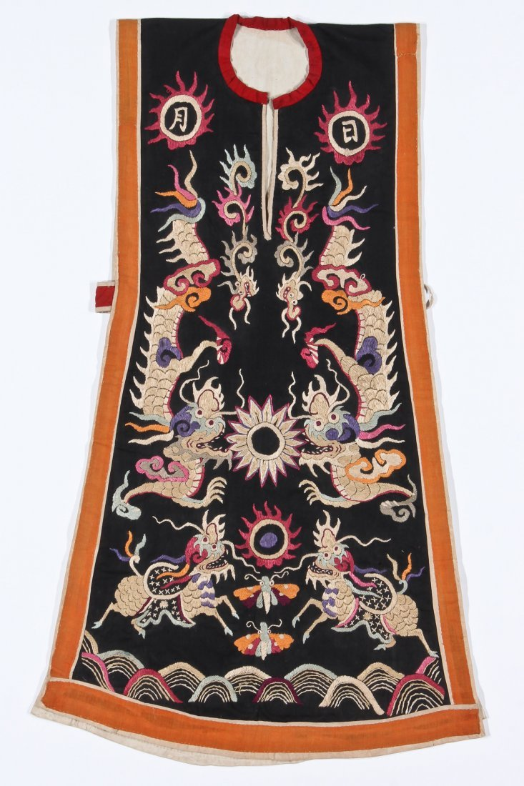 Antique Embroidered Yao Priest's Robe