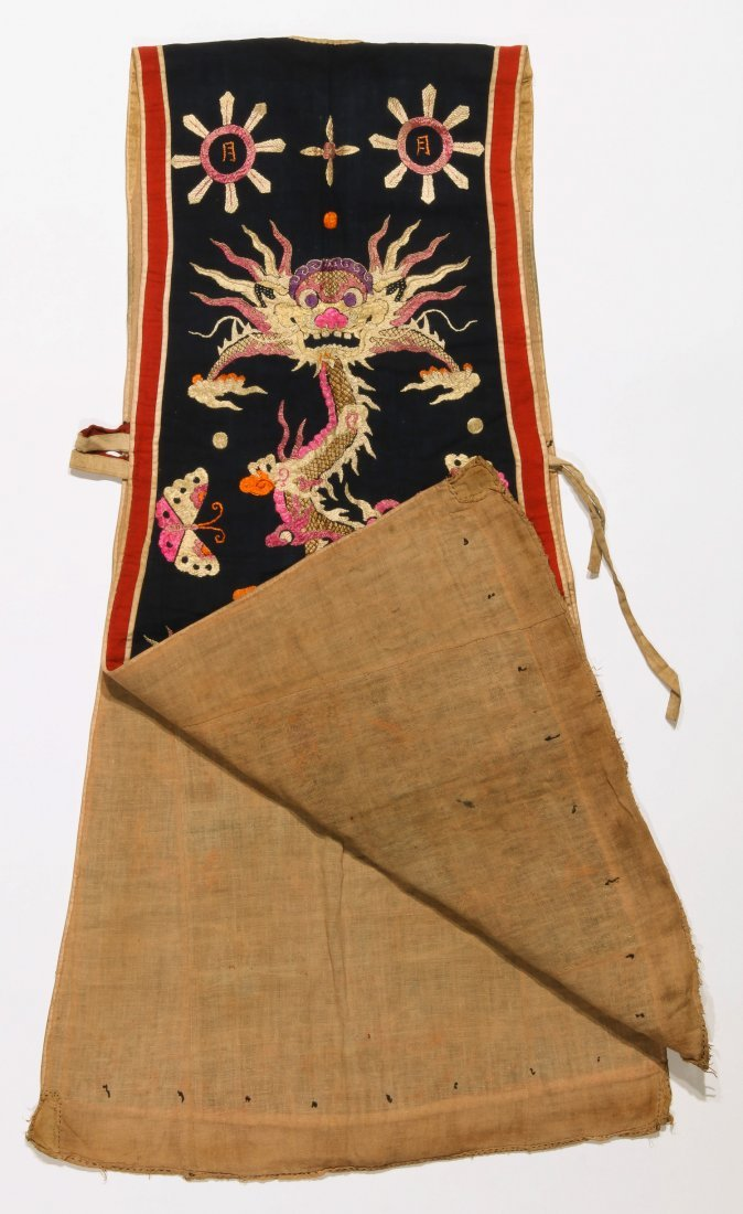 Antique Dao Shaman Silk Embroidered Dragon Robe - 6