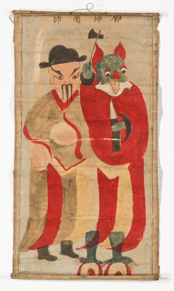 3 Antique Yao Ceremonial Scroll Paintings, South West - 2