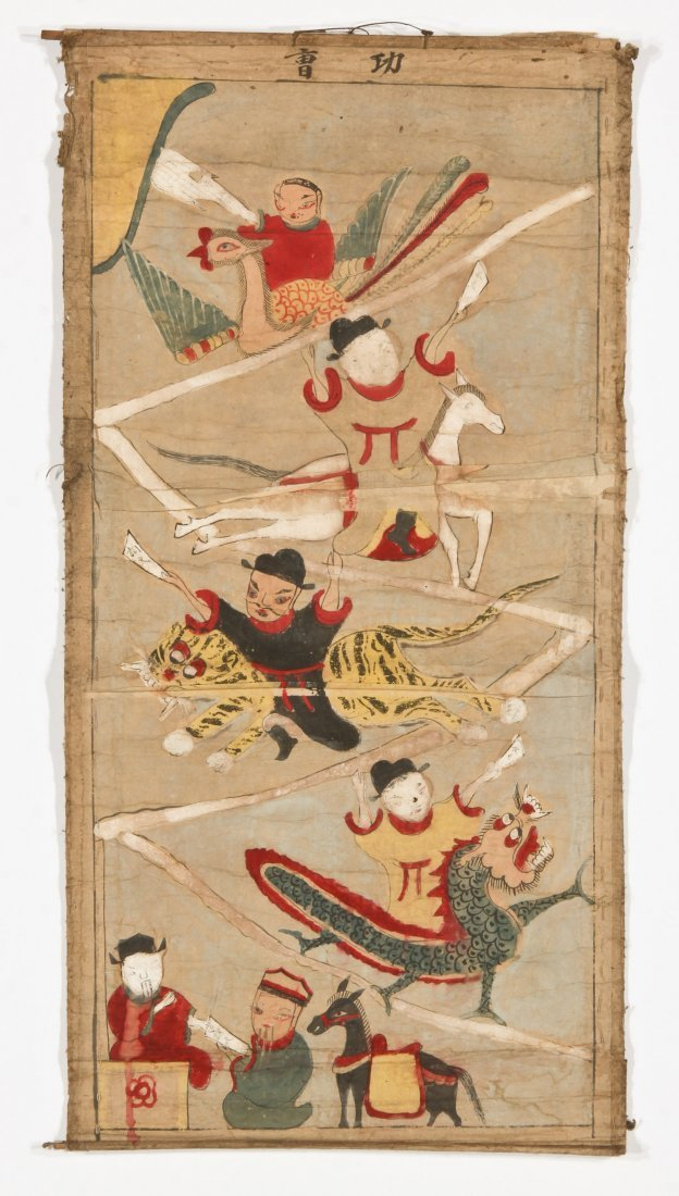 3 Antique Yao Ceremonial Scroll Paintings, South West - 4