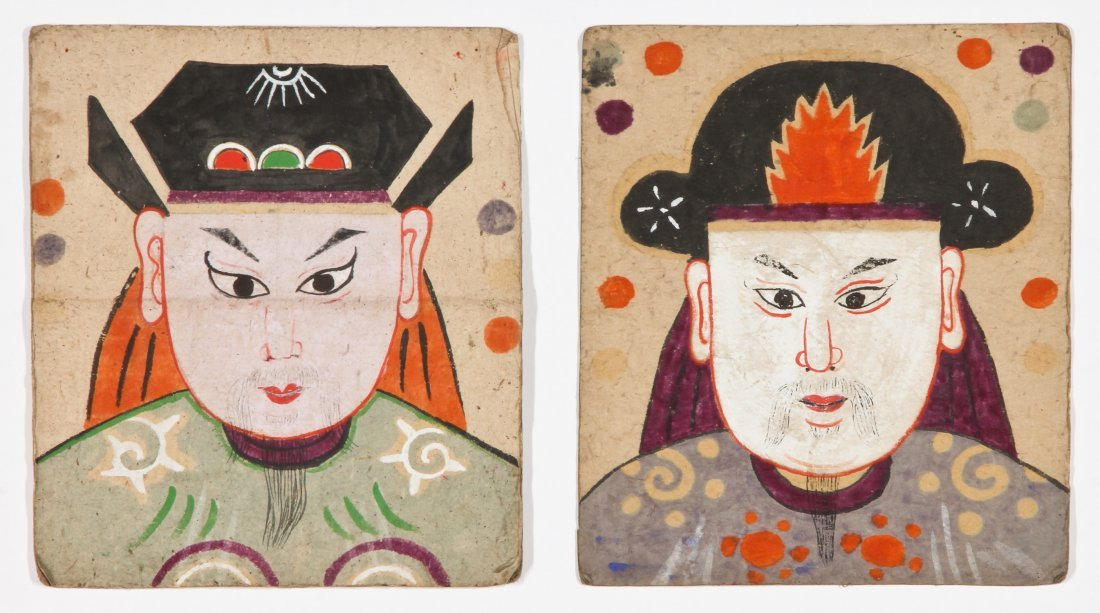 5 Paper Yao Priest Masks, South West China - 2