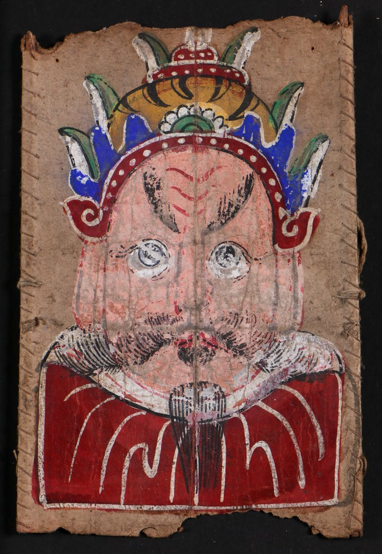 3 Paper Yao Priest Masks, South West China - 3