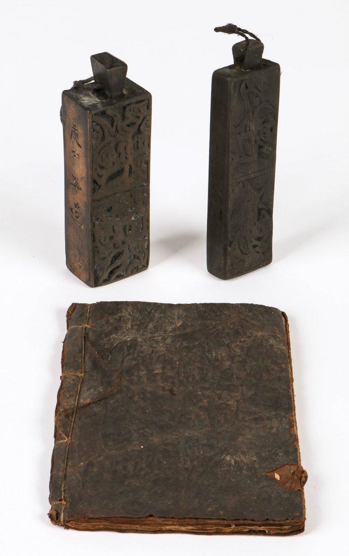 2 Antique Yao Priest Printing Blocks and Handmade Book