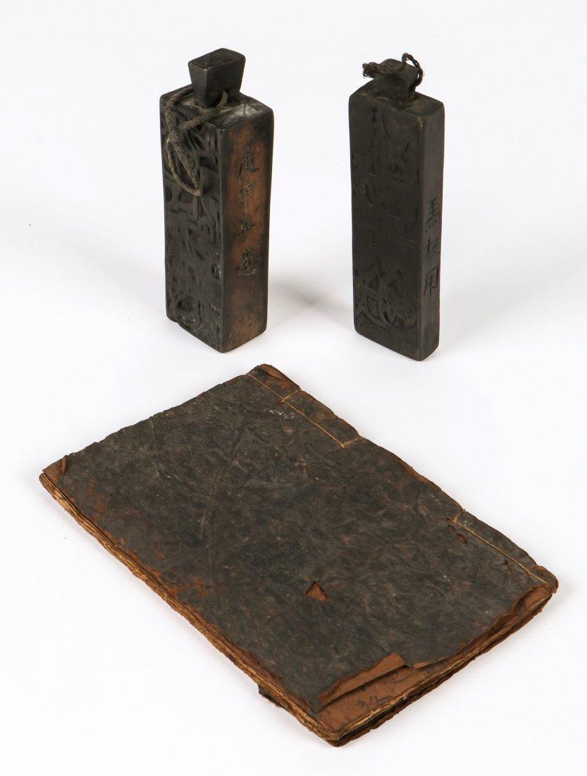 2 Antique Yao Priest Printing Blocks and Handmade Book - 2