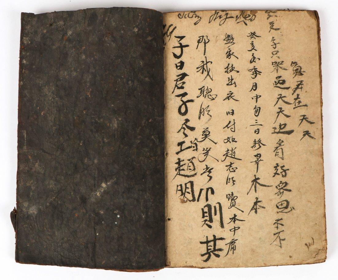 2 Antique Yao Priest Printing Blocks and Handmade Book - 3