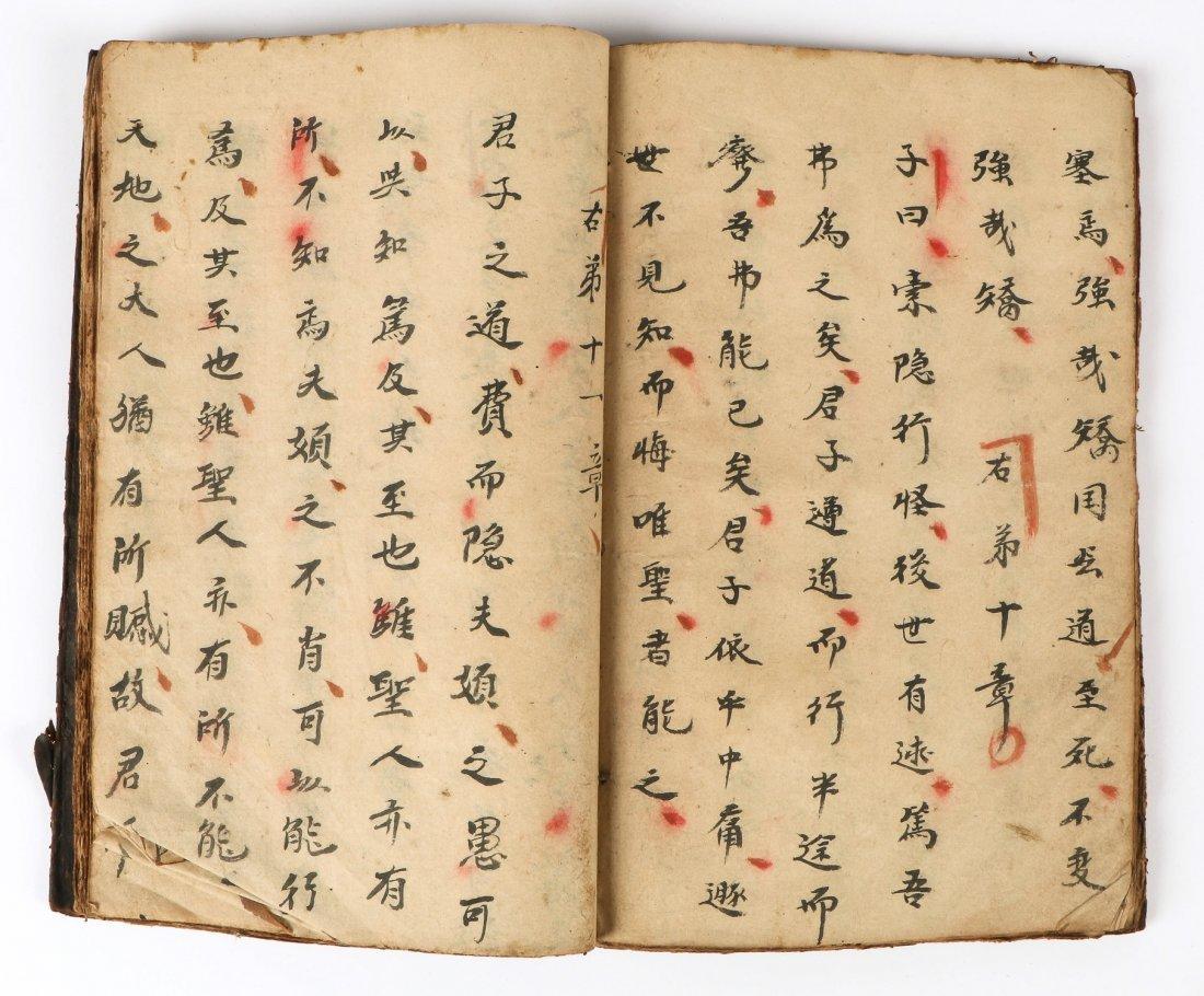2 Antique Yao Priest Printing Blocks and Handmade Book - 4