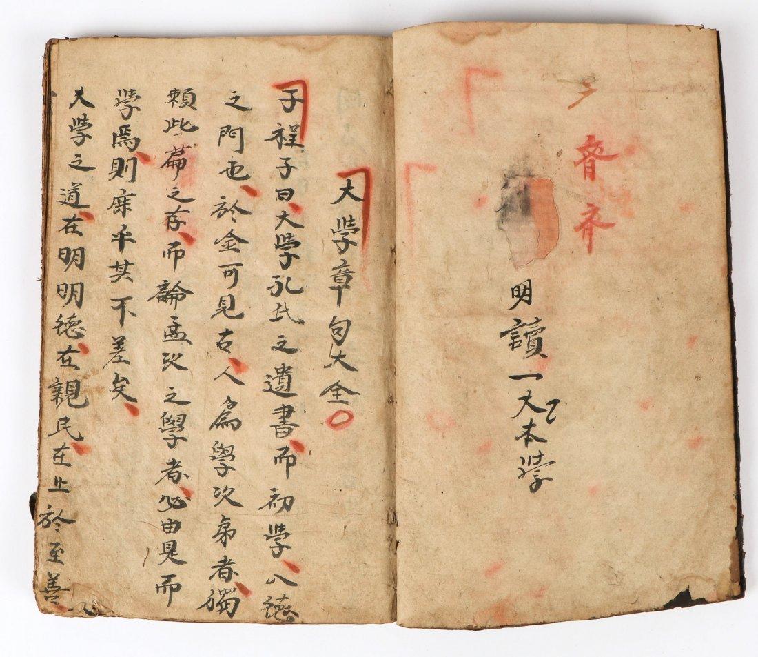 2 Antique Yao Priest Printing Blocks and Handmade Book - 5