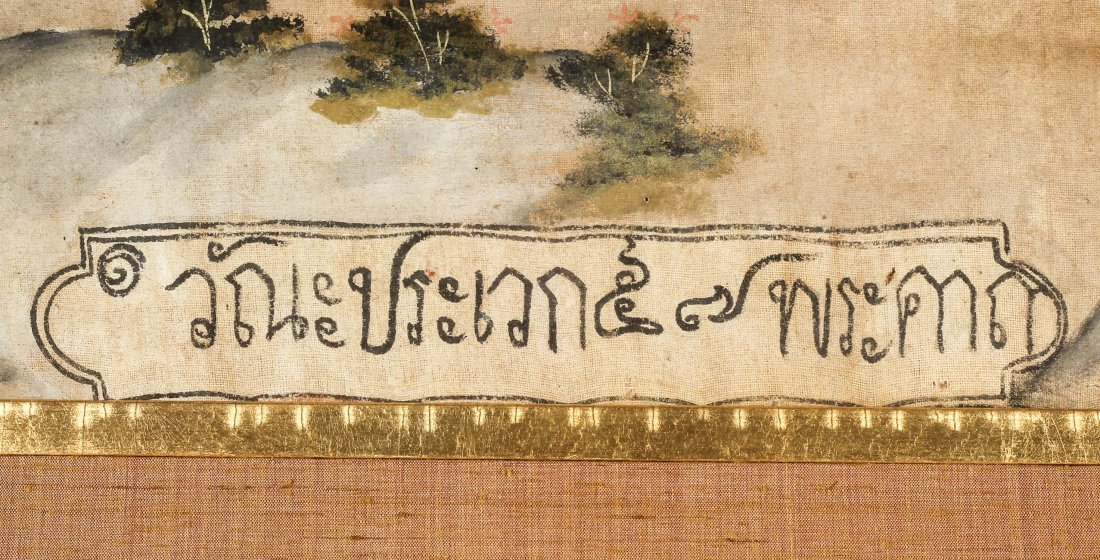 19th C. Thai Painting on Cloth - 3