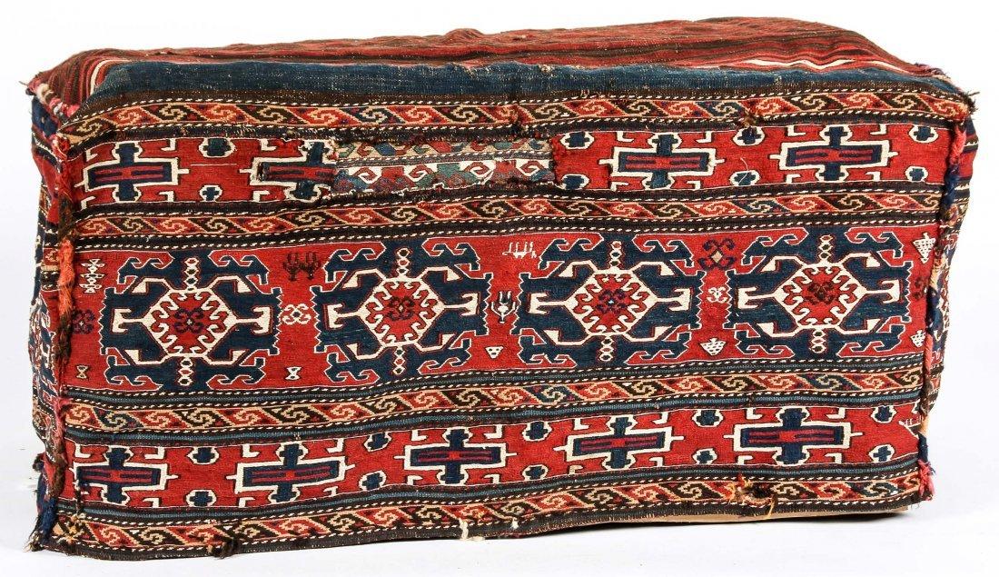 Antique Shahsevan Sumak Beshik/Cradle