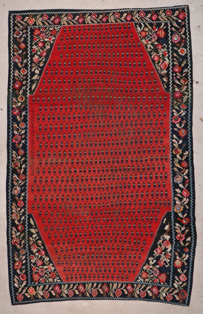 "Caucasian Karabagh Kilim Dated ""1949"": 11'7'' x 7'4''"