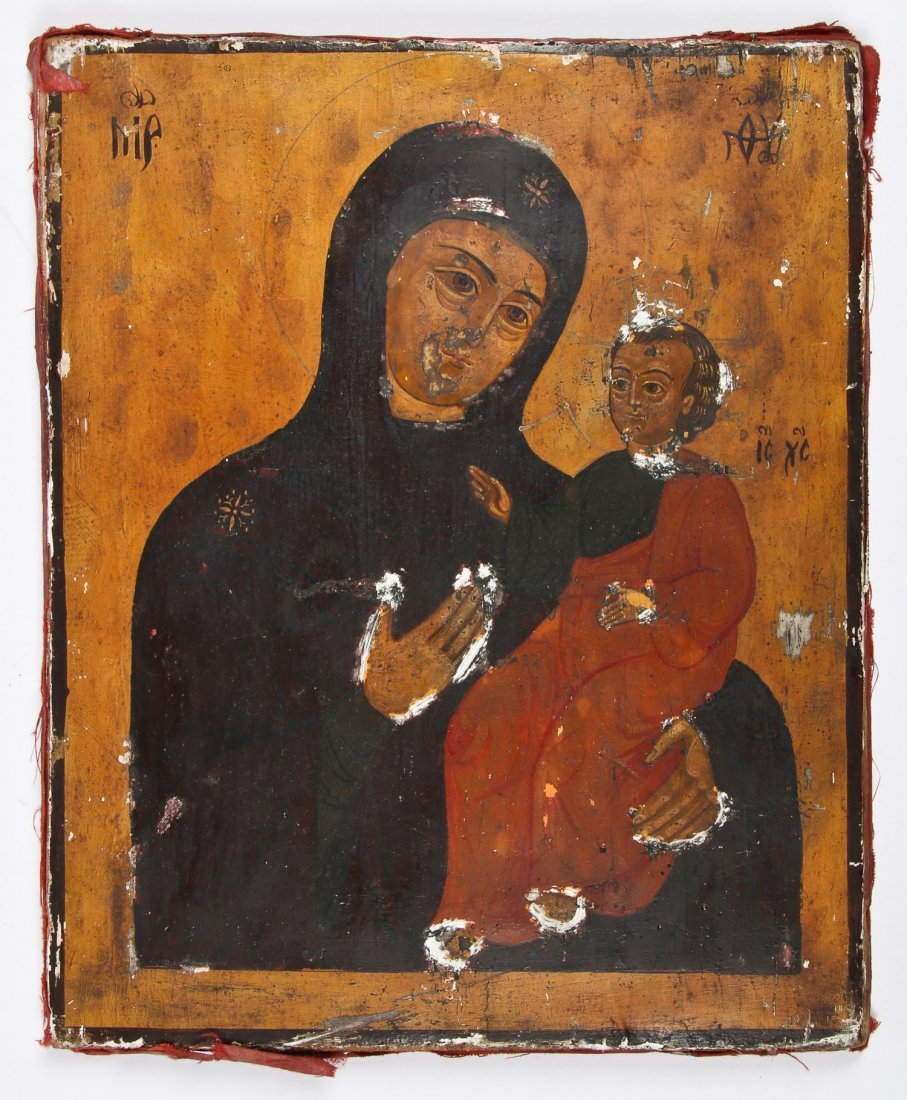 Late 19th C Russian Orthodox Icon - 3