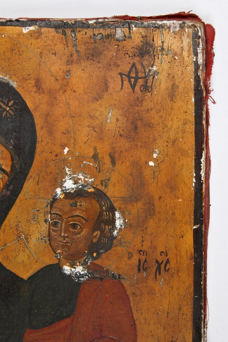 Late 19th C Russian Orthodox Icon - 5