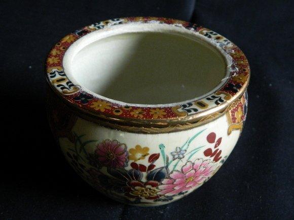 188: Japanese Gold Imari Porcelain Small Fish Bowl