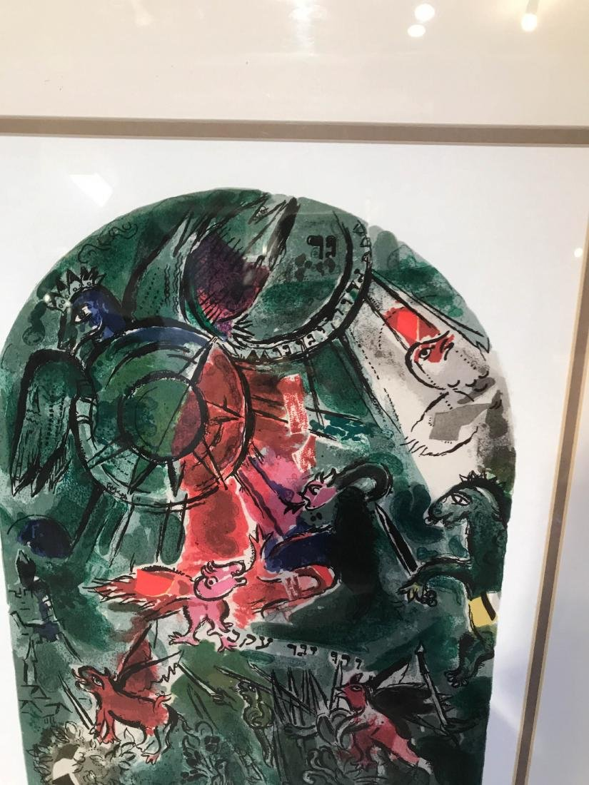 """""""Stained Glass Windows"""" Print by Marc Chagall - 3"""