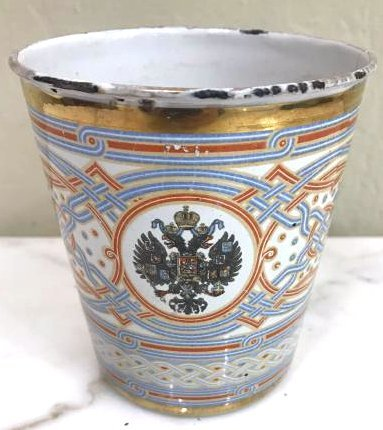 Antique Russian Enameled Metal Cup