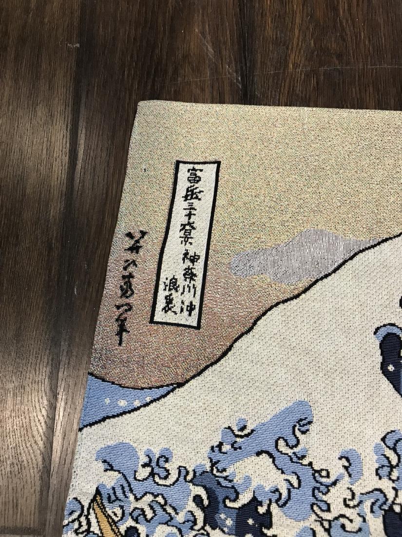 Tapestry Depicting Scene of Japanese Tsumani - 7