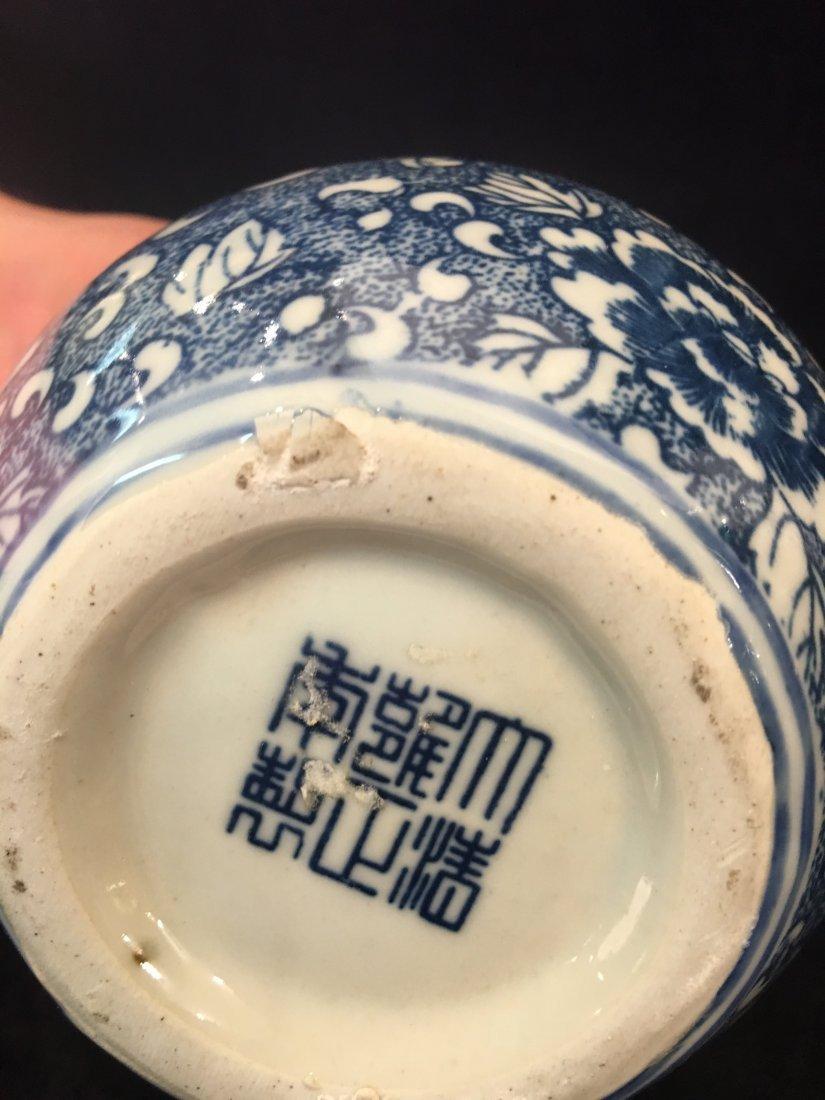 Miniature Light Blue Chinese Floral Vase - 3