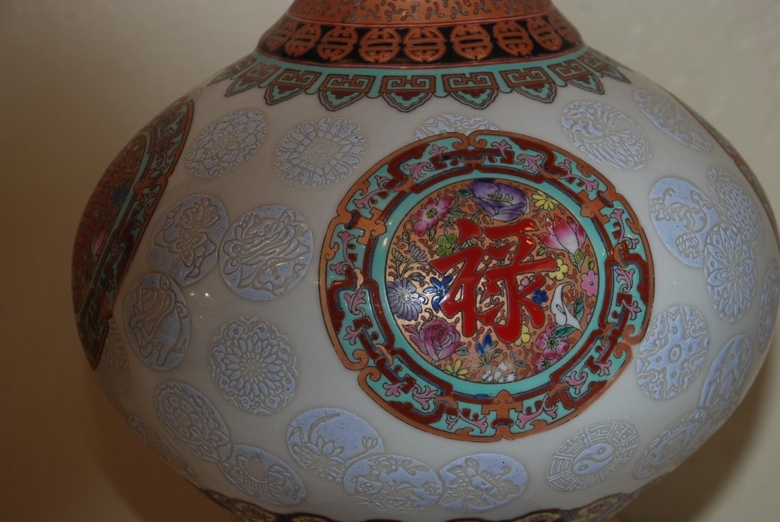 Chinese Porcelain Baked Enamel Vase w/ Wood Base - 2