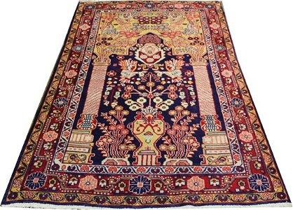 Pirouzan Fine Oriental Rugs Auction