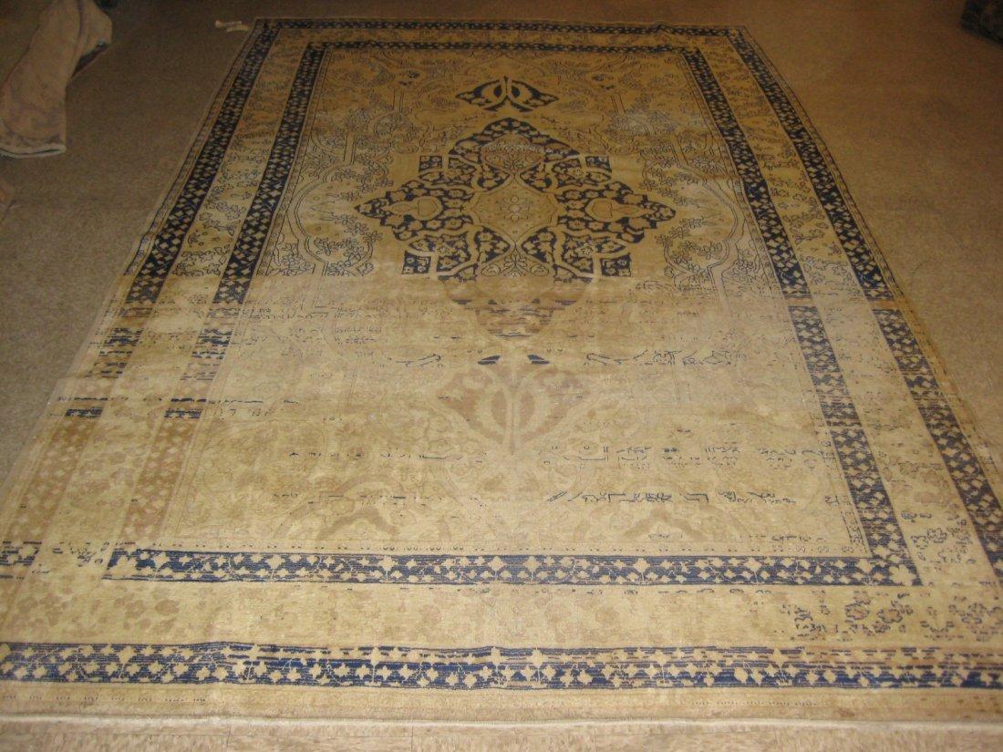 "019503: Antique Persian Tabriz - 7' x 11'6"""