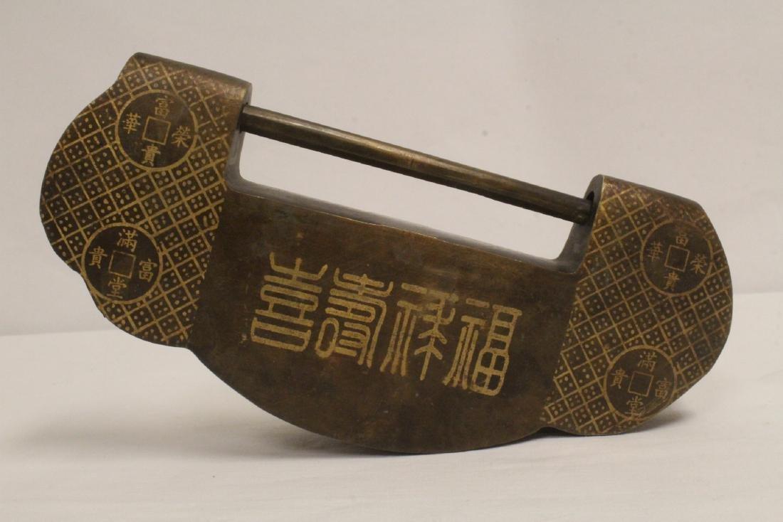 6 Chinese bronze/brass locks; 4 with inlaid - 3