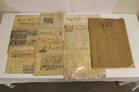 Lot of vintage Chinese newspaper