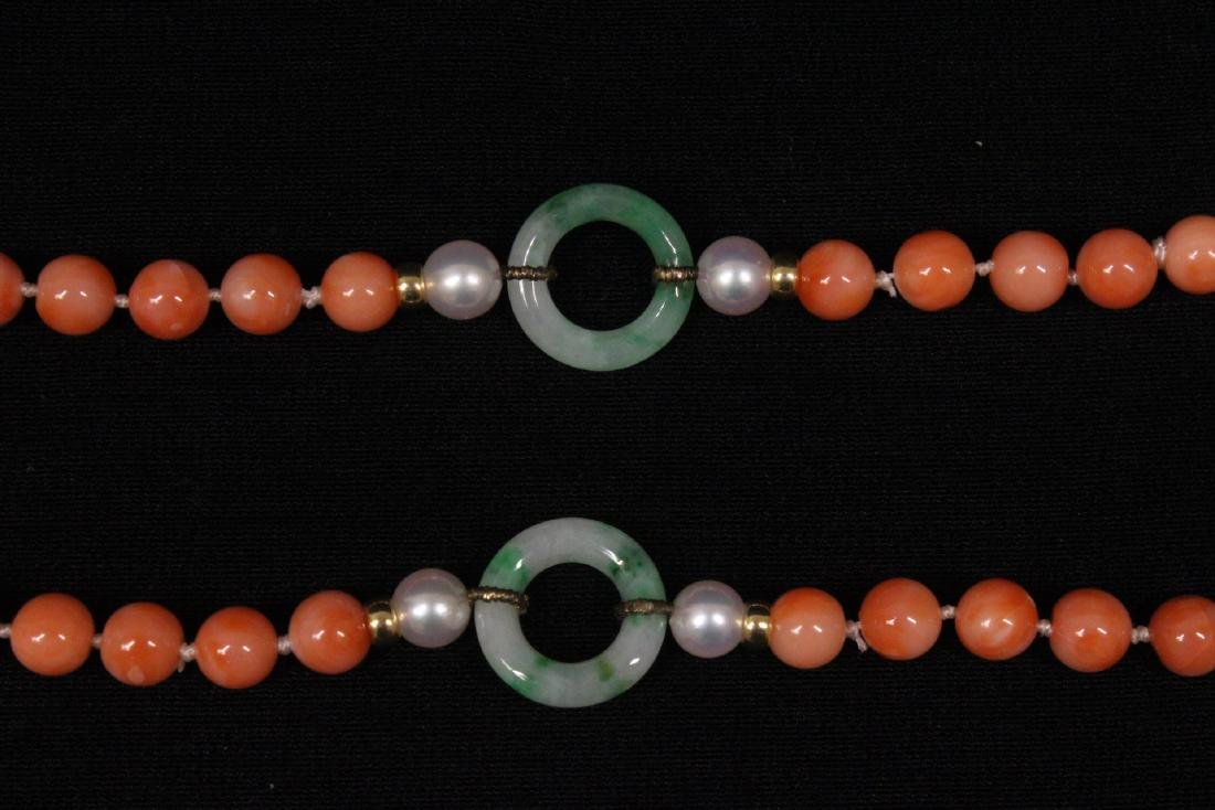 coral necklace w/ jadeite link, pearl & gold beads - 4