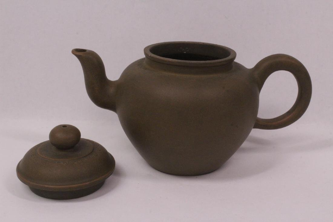 2 Chinese Yixing teapots - 4