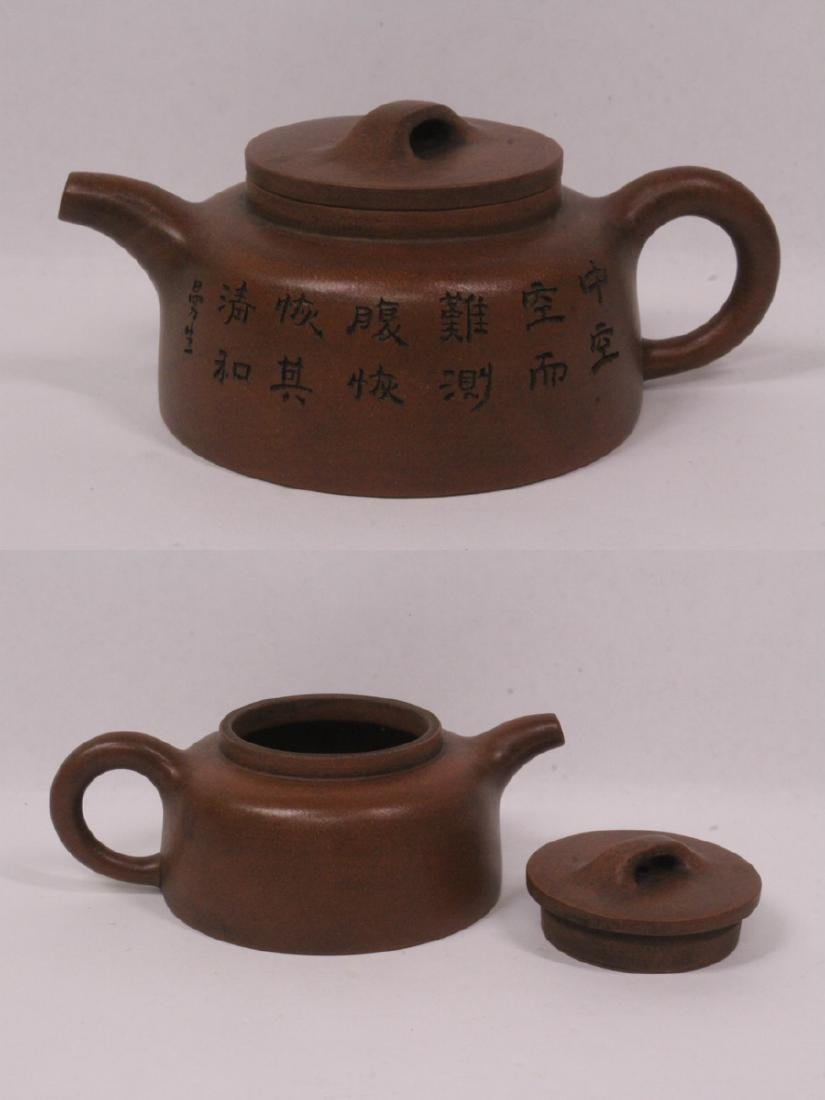 2 Chinese Yixing teapots - 6