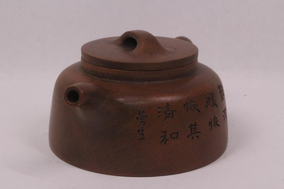 2 Chinese Yixing teapots - 7