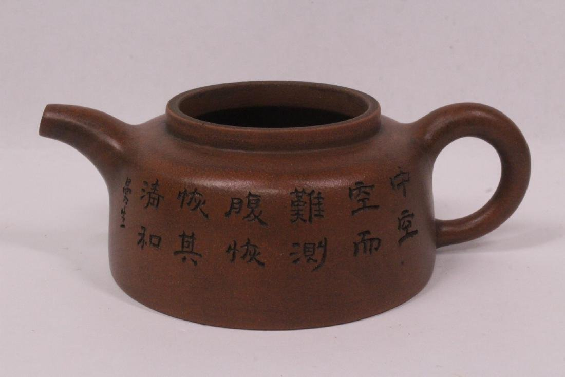 2 Chinese Yixing teapots - 8