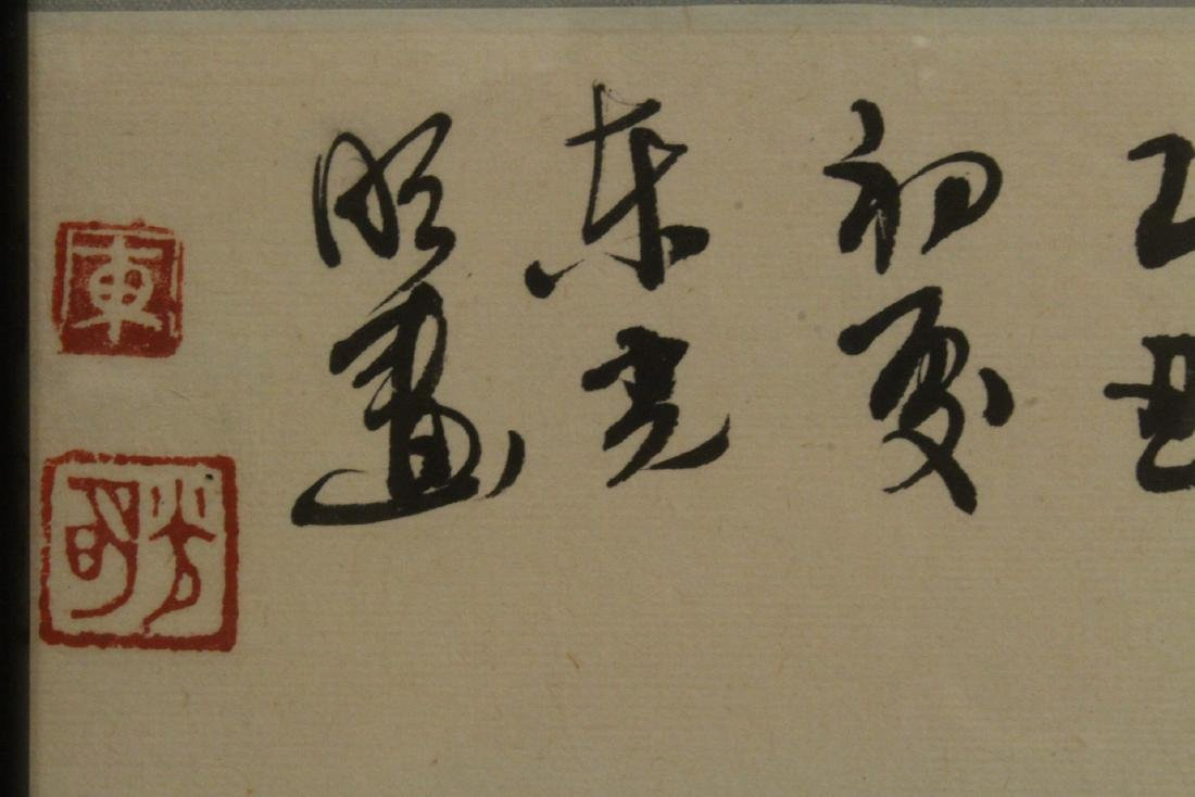 Framed Chinese w/c, signed Chen Dong Guang - 6