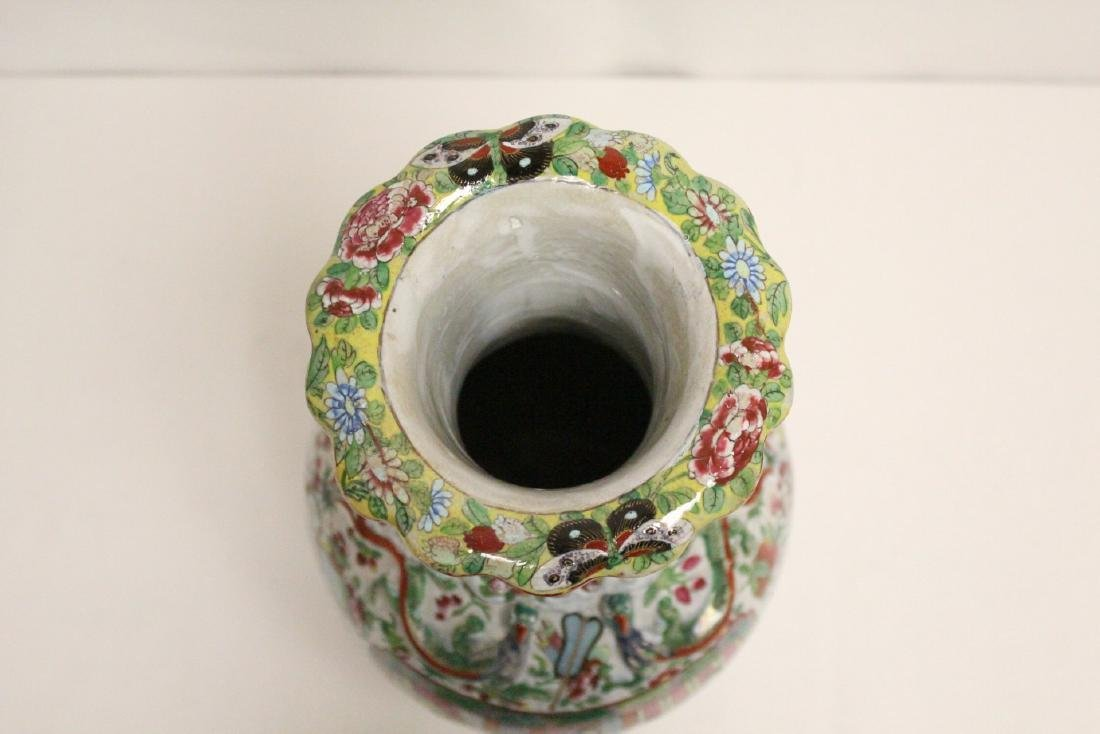 Chinese antique rose canton vase - 5