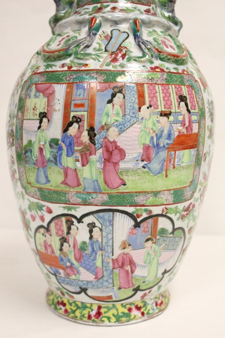 Chinese antique rose canton vase - 7