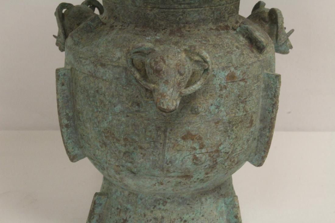 Chinese archaic style bronze hu - 9