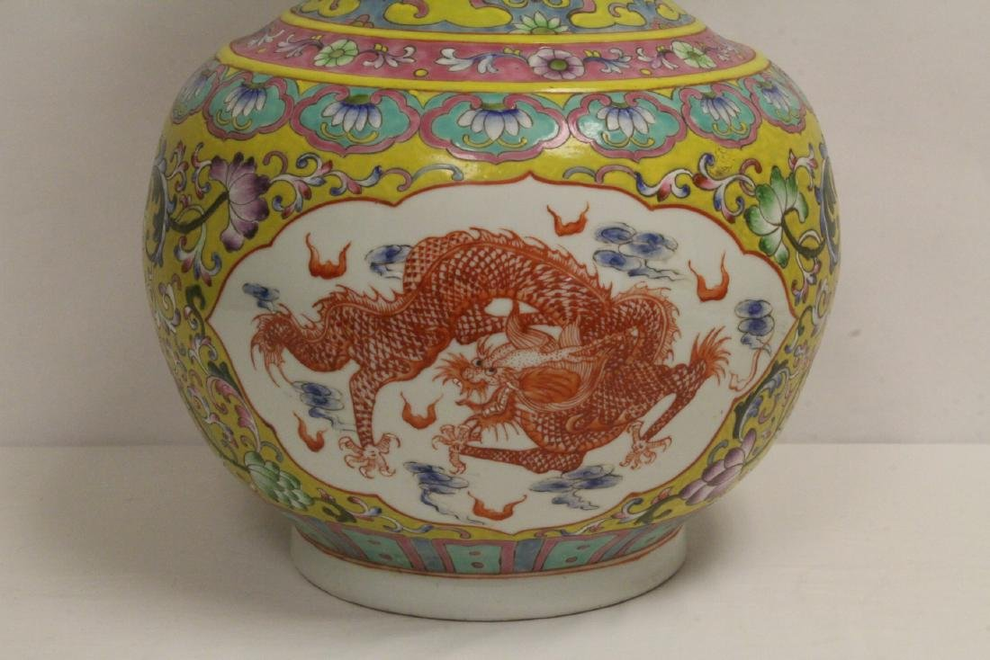 A massive Chinese famille rose porcelain jar - 3