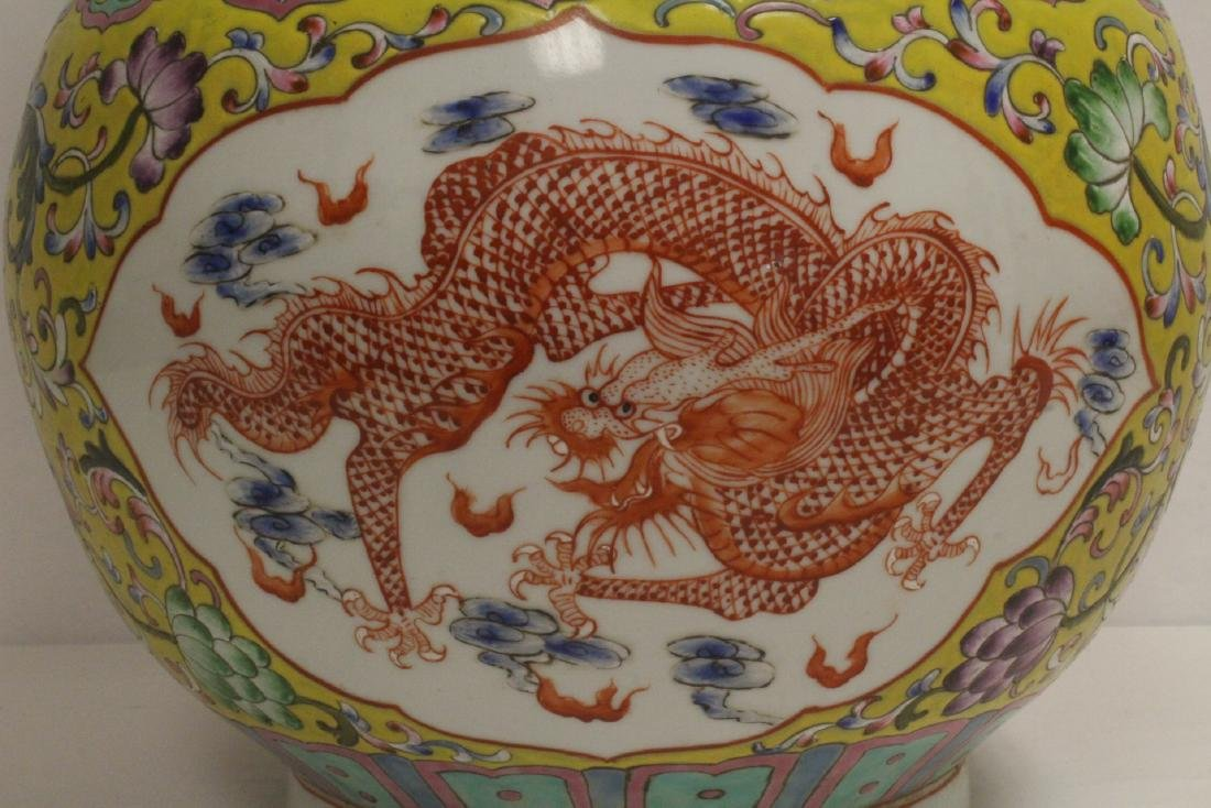 A massive Chinese famille rose porcelain jar - 9