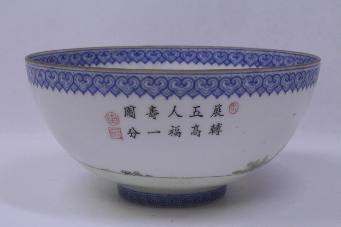 Chinese famille rose egg shell porcelain bowl - 4