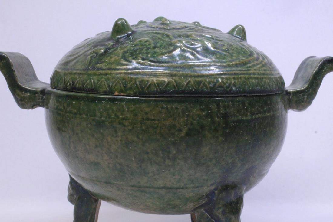 Han style green glazed tripod censer - 2