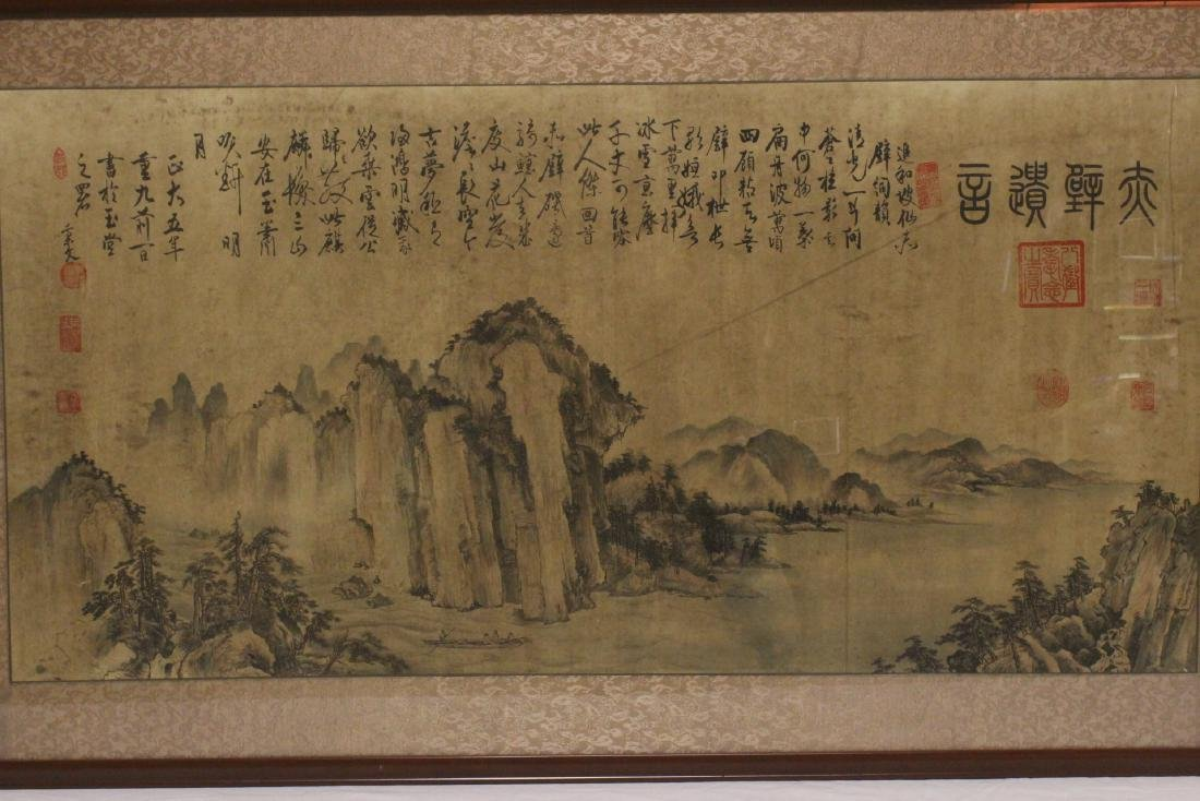 A framed Chinese watercolor - 2