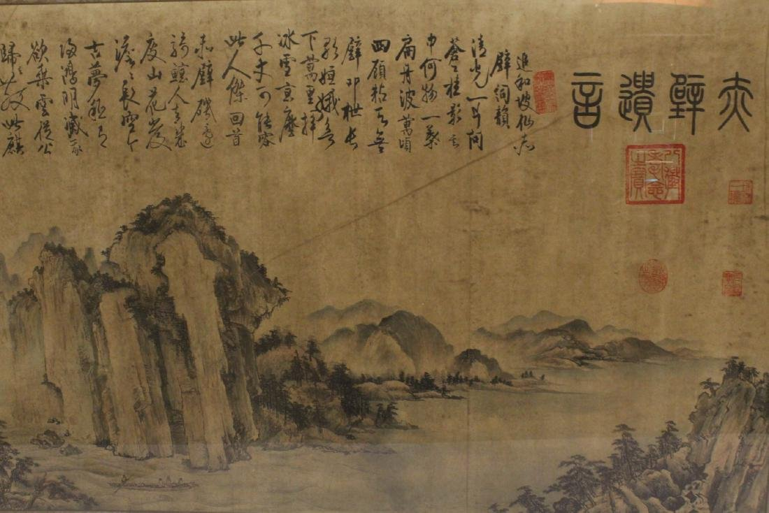 A framed Chinese watercolor - 4