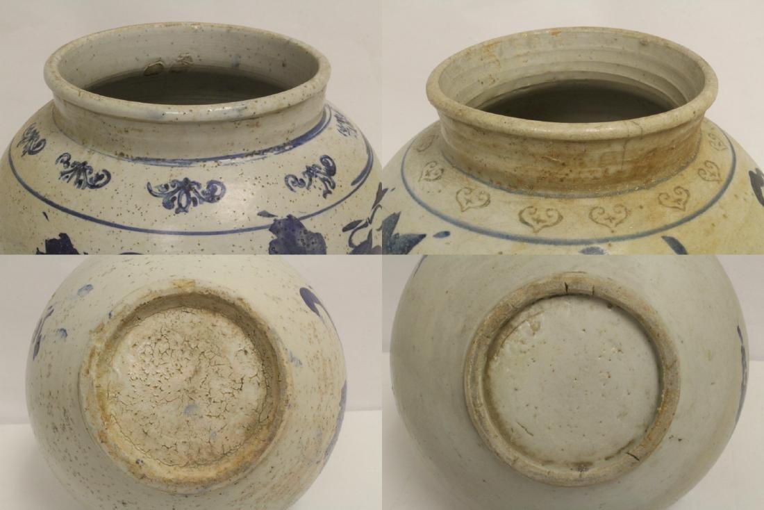2 antique Korean blue and white jars - 10