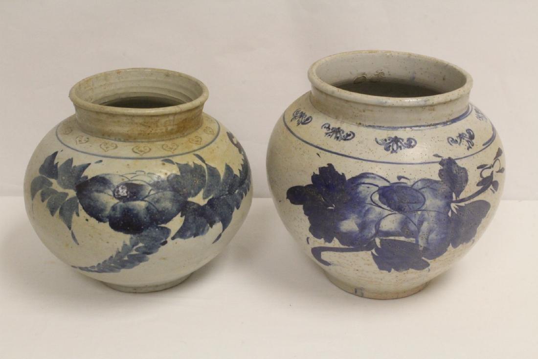 2 antique Korean blue and white jars