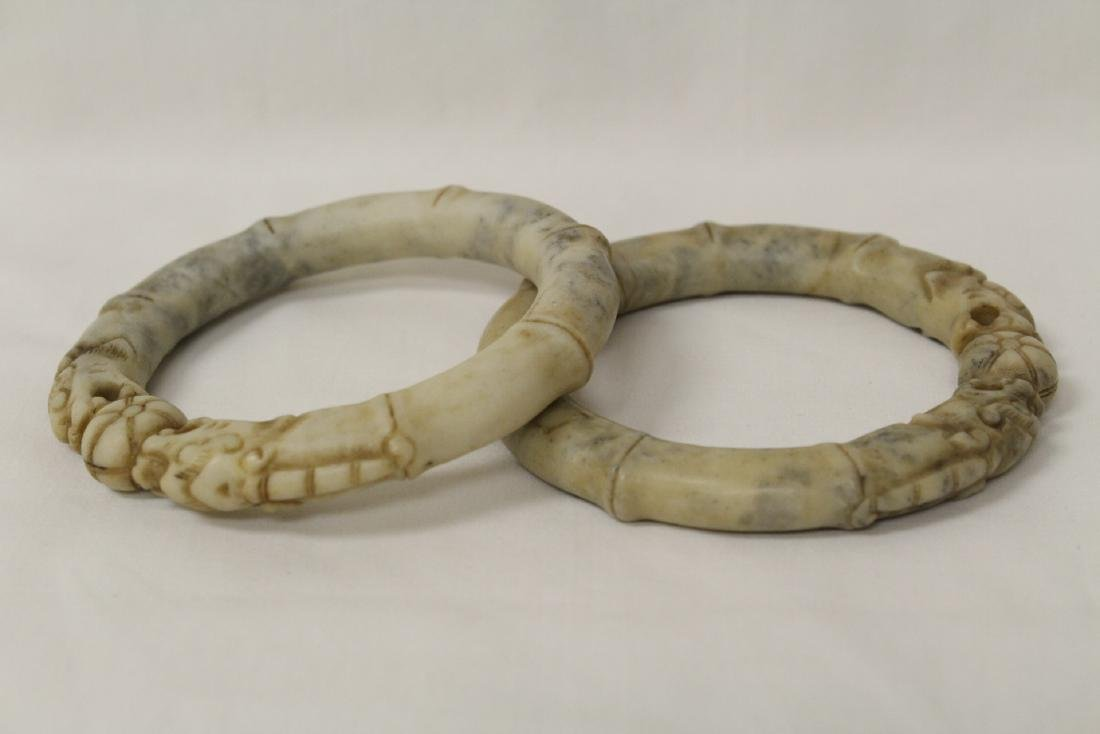 Pair Chinese jade carved bangle bracelets - 10