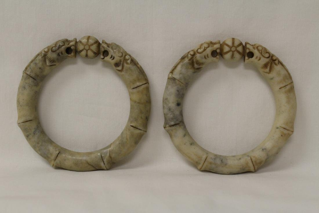Pair Chinese jade carved bangle bracelets
