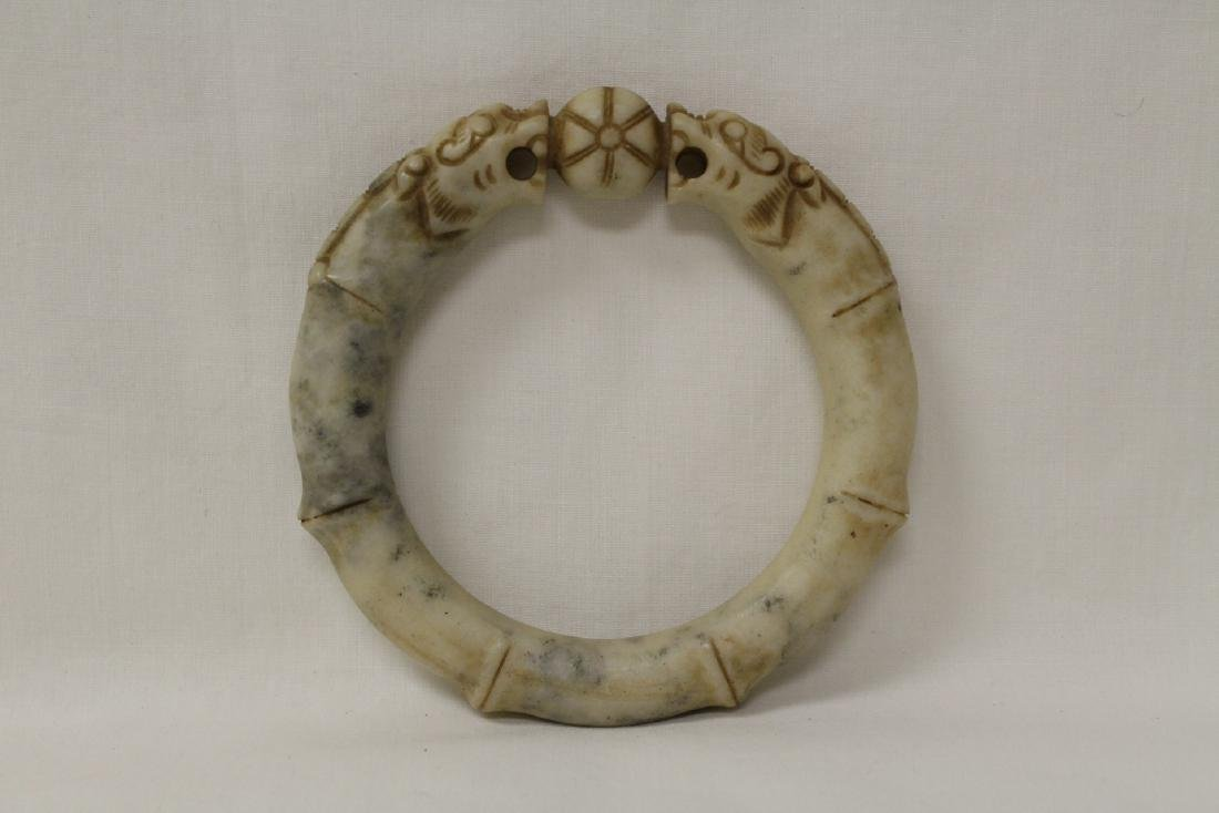 Pair Chinese jade carved bangle bracelets - 2