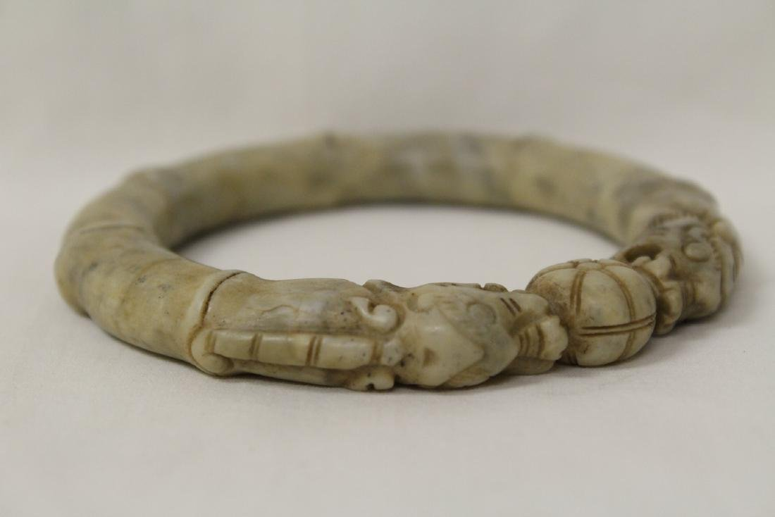 Pair Chinese jade carved bangle bracelets - 9